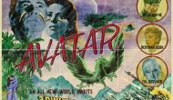 Retrofied movie posters of modernmovies
